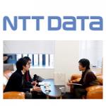 学生のための趣味的企業訪問: 第1回NTTデータ ~人のくらしをデータで支えるエキスパート~