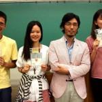 クリティカルシンキング 授賞式!