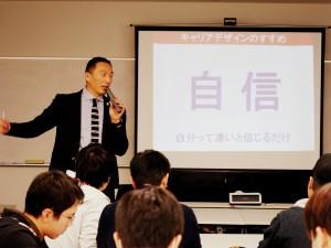 土方先生2