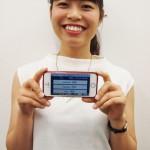 TOEIC900点&トビタテ奨学金獲得