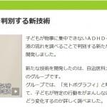 【NHK BS 檀先生ご出演情報】